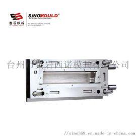 西诺空调外罩模具 空调模具 注塑模具 空调格栅