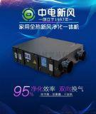 广州家用新风系统 新风系统设计安装
