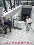 輪椅上樓電梯曲線斜掛電梯療養院無障礙設備丹東市
