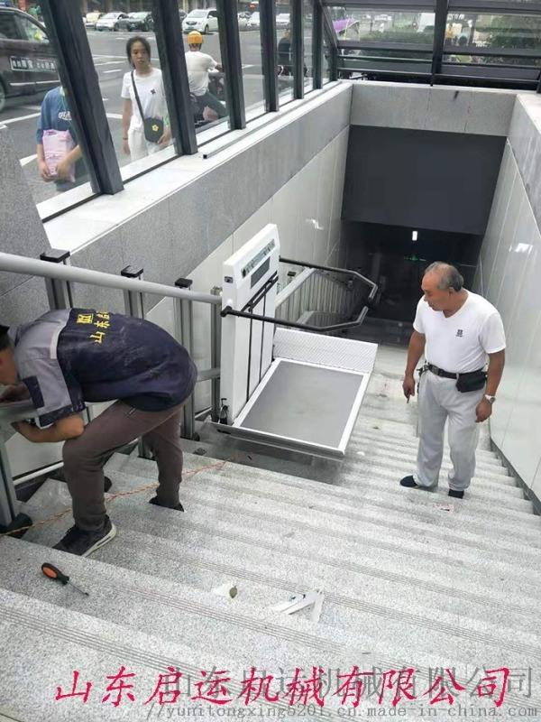 轮椅上楼电梯曲线斜挂电梯疗养院无障碍设备丹东市