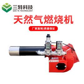 全自动双段火燃气燃烧器 环保****液化气燃烧机
