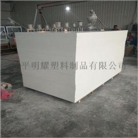 高密度PVC发泡板 雕刻装饰用板防水耐磨 厂家直销