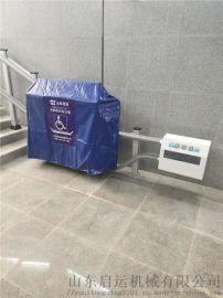 残疾人爬楼机轮椅电梯别墅无障碍平台朝阳市厂家