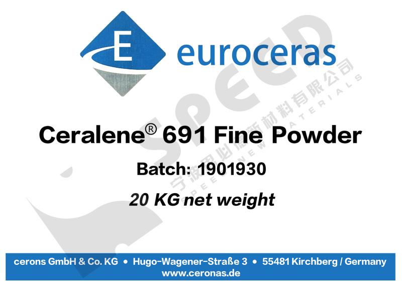 PA润滑剂 德国EuroCeras 69系列, CP45M