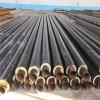 预制直埋保温管 DN50/60聚氨酯直埋保温管道葫芦岛