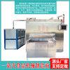 隧道式速冻机生产厂家 鱼片速冻机 新型速冻机设备