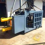 水产包装箱60吨油压打包机 新款加固型油压打包机