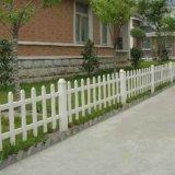 山东潍坊pvc围栏及护栏的价格 pvc塑钢护栏公司