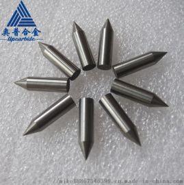 YL10.2硬质合金圆棒冲针 钨钢针