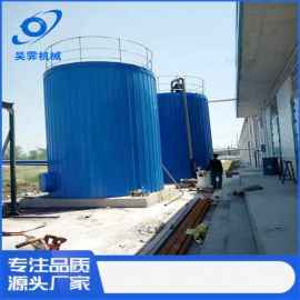 无锡厂家生产热水罐 加工定制保温罐