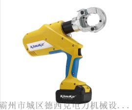 K-EP717电动液压钳 klauke充电式压接钳
