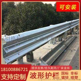波形护栏板热镀锌乡村道路防撞护栏高速公路护栏板