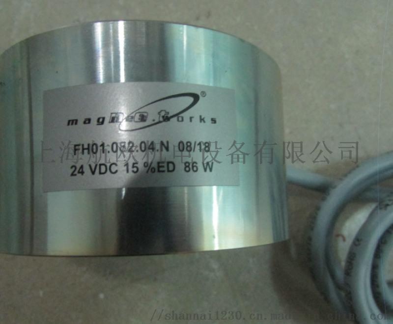Magnetworks电磁锁Magnetworks锁