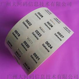 条形码标签制作 流水号透明资产易碎双层可移贴纸