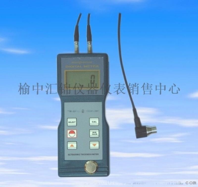 庆阳超声波测厚仪13891857511