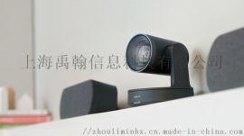 罗技CC5000E 高清视频会议摄像头