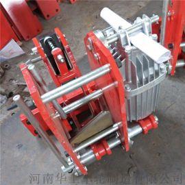 YFX一500/80起重机电力液压防风铁楔制动器