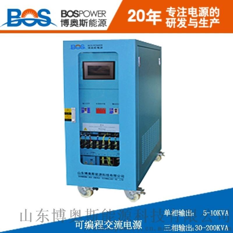 5KVA可编程交流电源,交流电源,变频电源