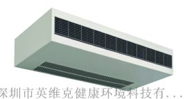 EBC分布式空气环境机-风机盘管 空调、新风、净化、杀菌一体