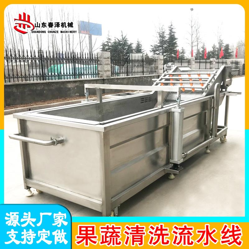 商用全自动复式高压喷淋清洗机 小龙虾加工清洗设备