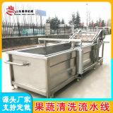 商用全自動複式高壓噴淋清洗機 小龍蝦加工清洗設備