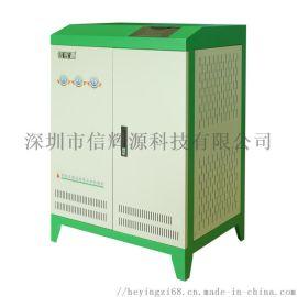 电磁采暖炉/60kw变频电磁感应供暖炉