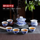 景德镇陶瓷青花茶具 8人功夫茶具瓷器壶