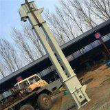 圣之源自动上料提升机 化肥垂直链式提升机