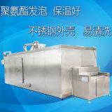 全自动隧道式速冻机 海产品速冻设备