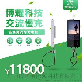 广西南宁优质壁挂式7KW广告交流桩