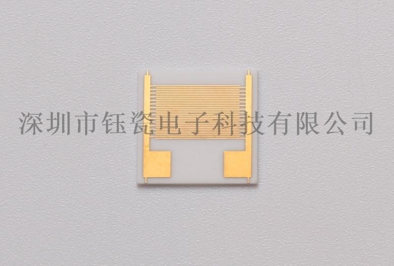 氧化鋁陶瓷基板 LED基板 耐熱基板 高導熱基板