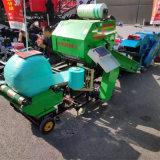 廣泛皇竹草包膜機 養殖業飼料打捆包膜全自動一體機