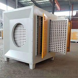 活性炭吸附环保设备光氧废气净化器设备