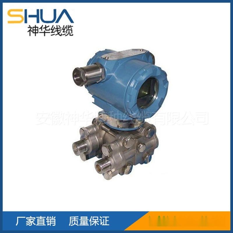 销售JF120A微差压变送器品质可靠压力变送器