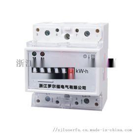 单相导轨式电能表浙江厂家安装方便