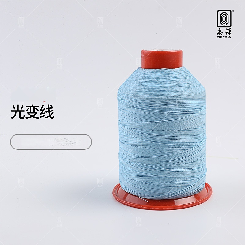 【志源】厂价批发服装辅料功能性强150D/2光变线