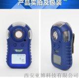 西安可燃气检测仪咨询13991912285
