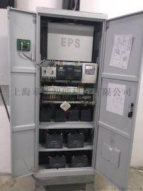 EPS-3KW/180minEPS消防应急电源