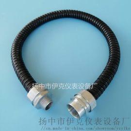 供应 防爆挠性软管,防爆软管,橡胶防爆挠性管