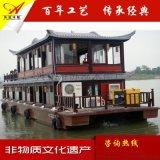 廣西雲南出售精品雙層餐飲畫舫,景區旅遊電動觀光木船