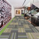 辦公室商用地毯地墊 家居地毯 方塊滿鋪尼龍PVC底