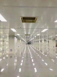 東莞電子廠千級無塵車間工程設計安裝