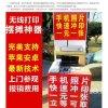 廟會地攤江湖1元一張手機照片速印打印機廠家批發