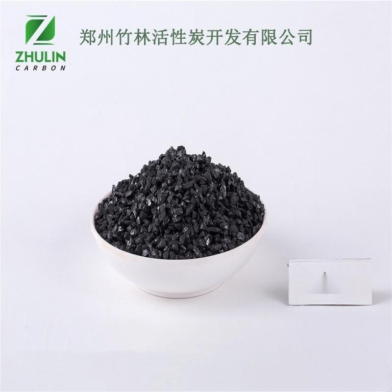 提金载银椰壳活性炭饮用水工业污水椰子壳炭净水活性炭颗粒