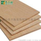 水禾田 多层环保夹板 桉木芯多层板15mm