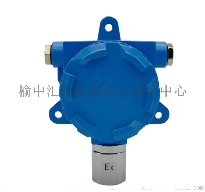 韩城固定式一氧化碳气体检测仪13891857511