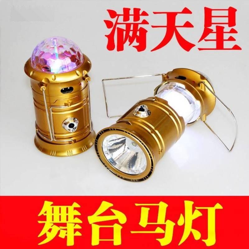 多功能舞臺星空燈 投影燈 應急馬燈5801