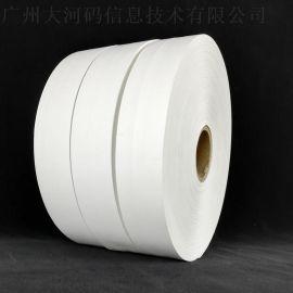 安全健康环保服装空白洗水唛 可打印