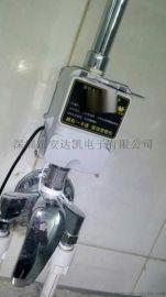 扫码学校水控机 IC卡一体淋浴节水 学校水控机系统