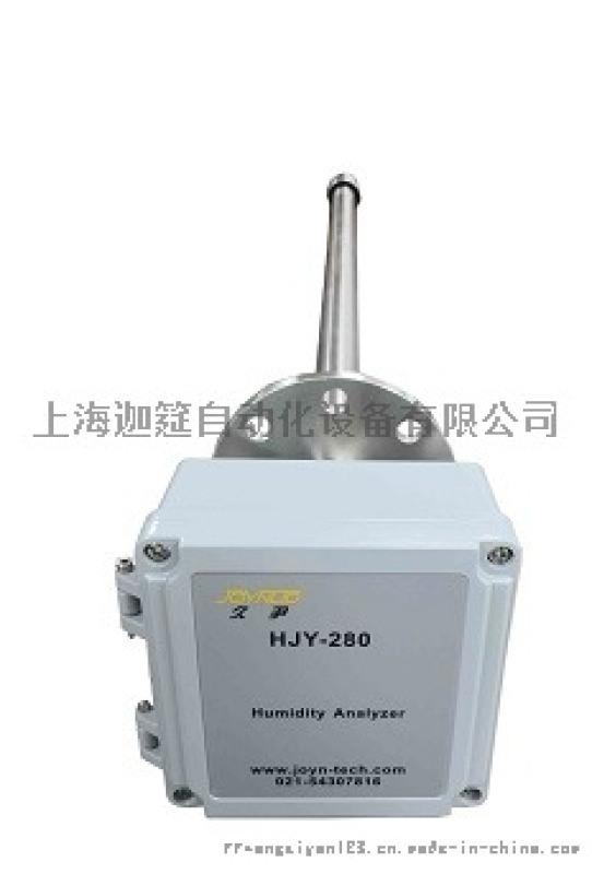 HJY-280系列烟气高温湿度仪